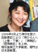 http://hifumitomoko.cocolog-nifty.com/